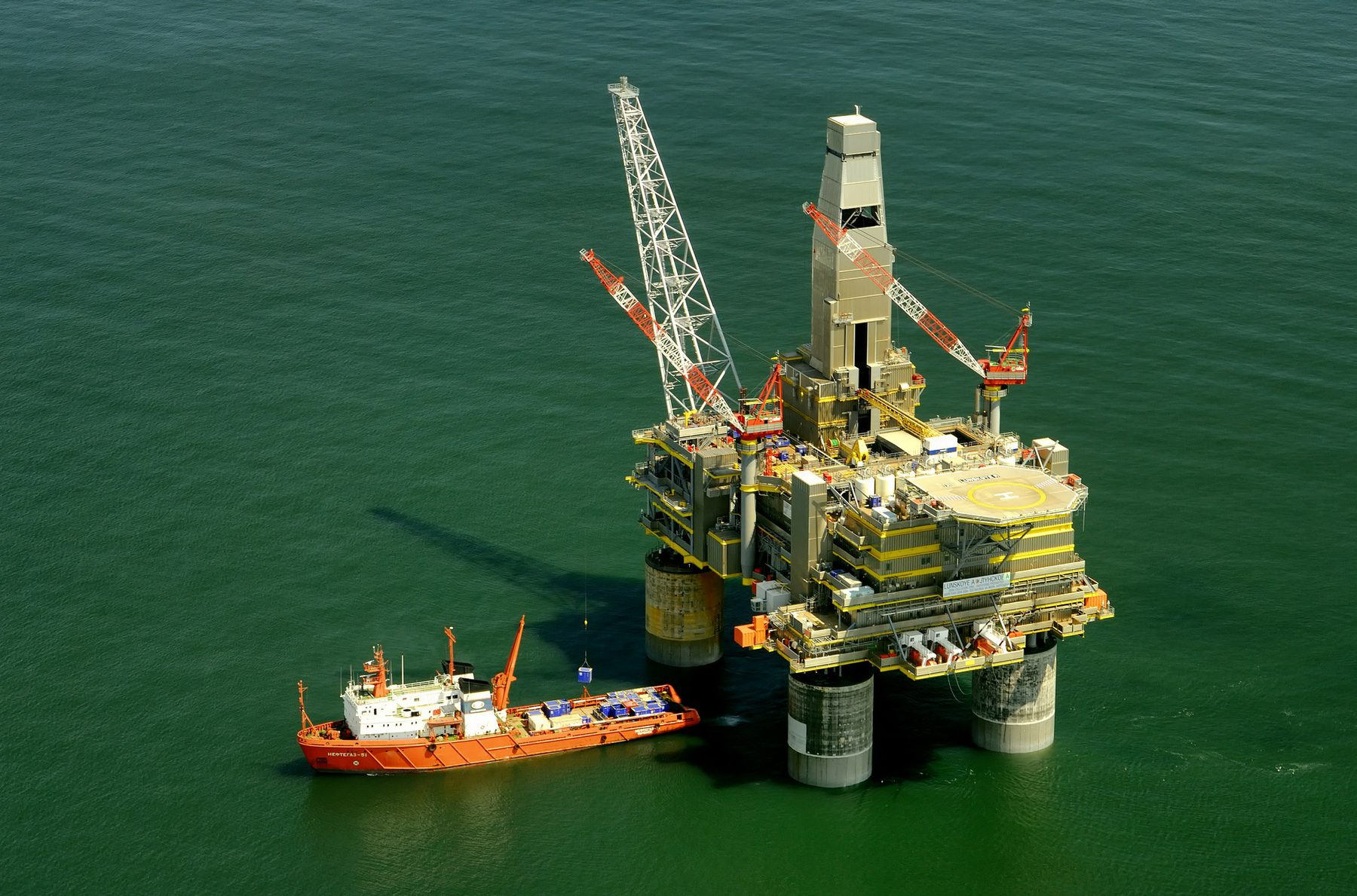 Oil and Gas  (Sector Header: Oil Rig)