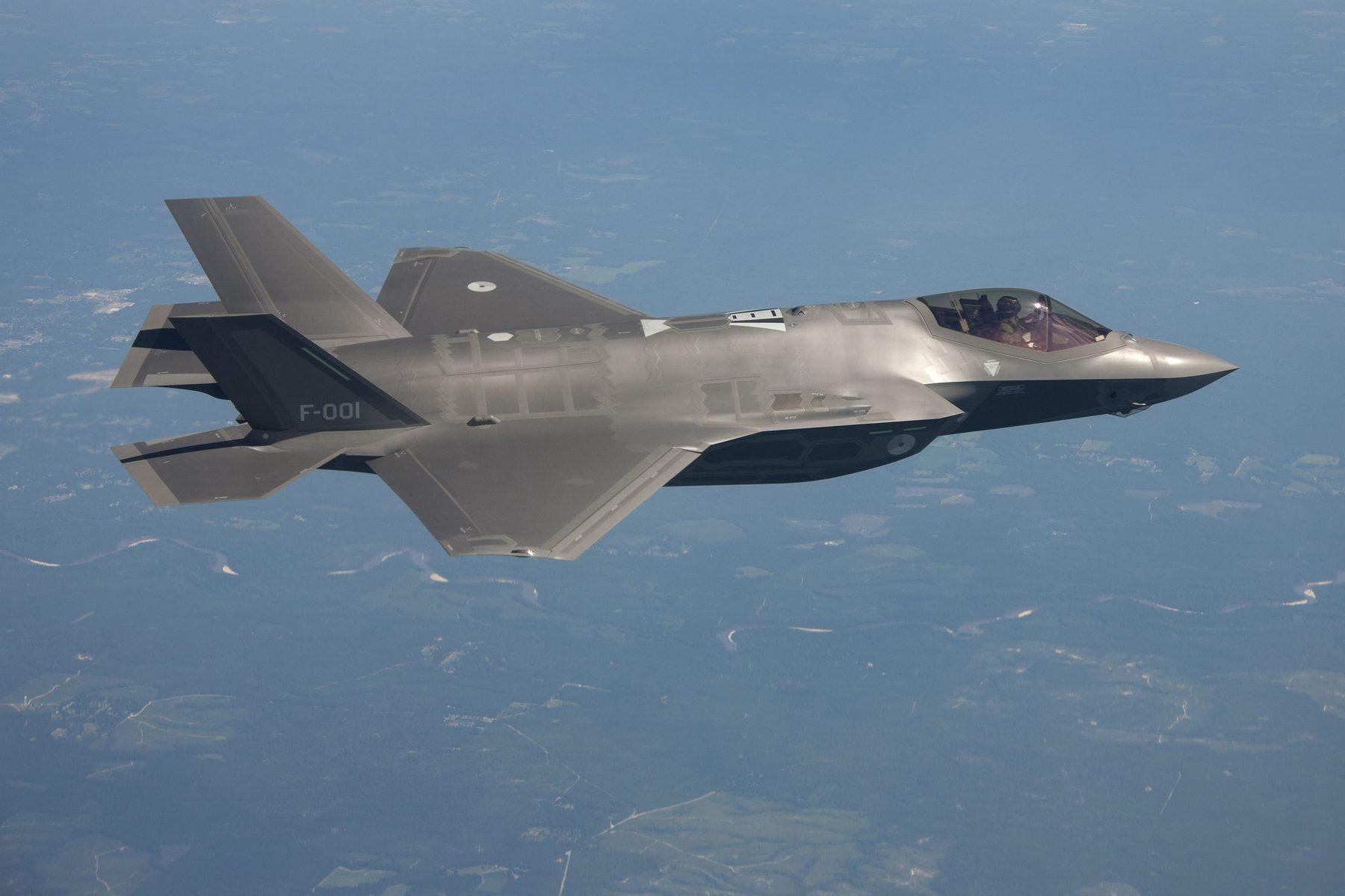 Royal Air Force - RAF (Sector Header: Fighter Plane)