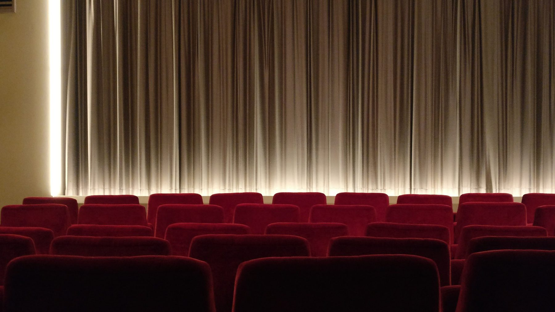Sector Image (Leisure: Cinema Seats and Curtain)