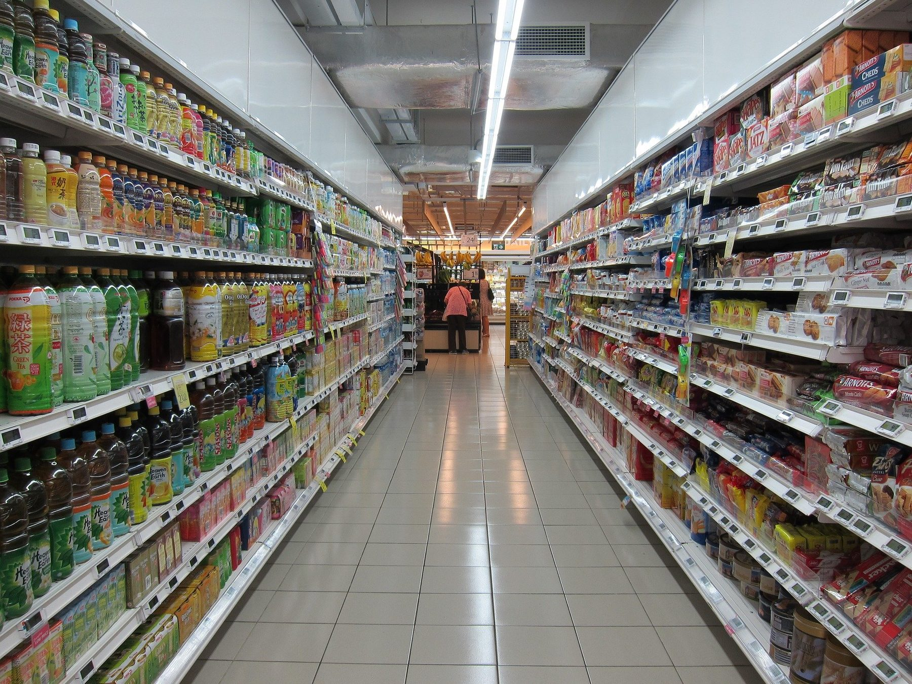 Site Image (Supermarket Shelves, Aisle, Food, Groceries, Food, Products, Shop, Shopping, Stock)